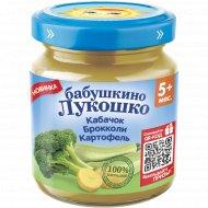 Пюре из кабачков, брокколи и картофеля «Бабушкино Лукошко» 100 г.