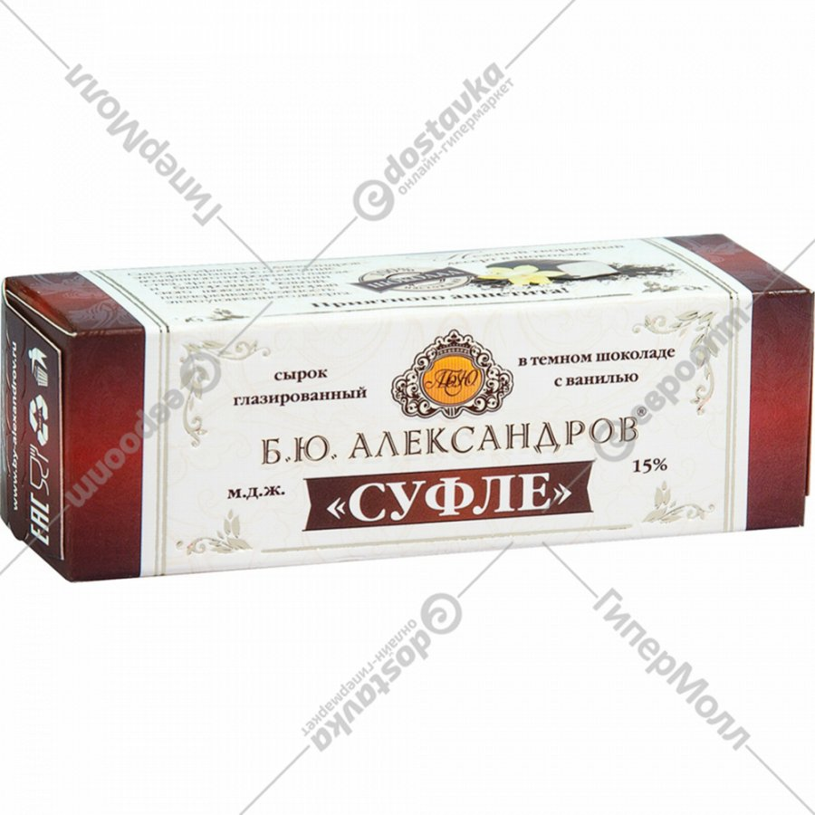<b>Сырок</b> «<b>Б</b>.<b>Ю</b>.<b>Александров</b>» <b>суфле</b> в молочном шоколаде с ...