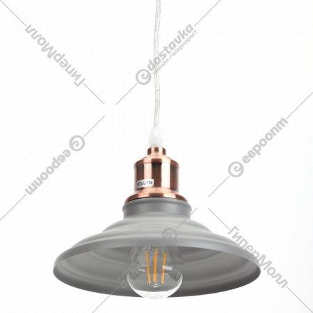 Светильник подвесной «ЭРА» PL4 GR/RC, E27.