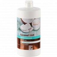 Шампунь «Dr. Sante Coconut Hair» 1л.