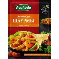 Приправа «Avokado» для шаурмы, 30 г.