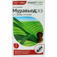 Инсектицид «Муравьед» 1 мл.
