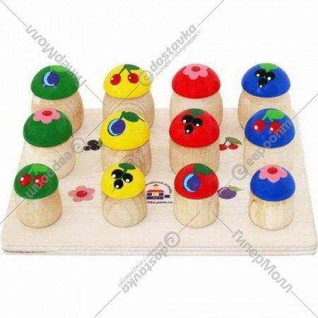 Игровой набор «Грибочки».
