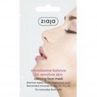 Маска успокаивающая «Ziaja» для лица для чувствительной кожи, 7 мл.