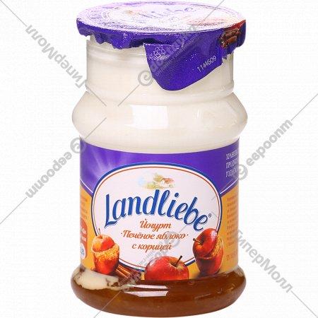 Йогурт «Landliebe» печеное яблоко, 3.2%, 130 г.