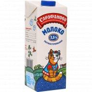 Молоко «Сарафаново» ультрапастеризованное, 2.5 %, 970 мл.