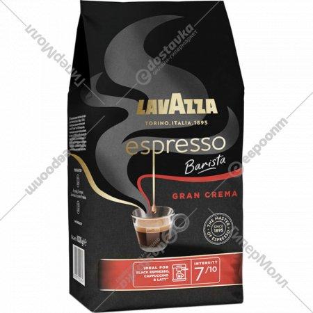 Кофе «Lavazza» Gran Crema Espresso, в зернах, 1 кг.
