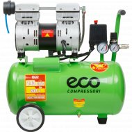 Компрессор «Eco» AE-251-3.