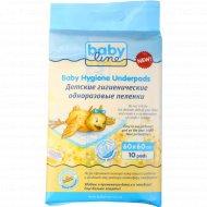 Пеленки гигиенические, детские «Babyline» 60х60 см, 10 шт.