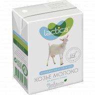 Козье молоко «Lactica» ультрапастеризованное, 2.8-4%, 200 мл