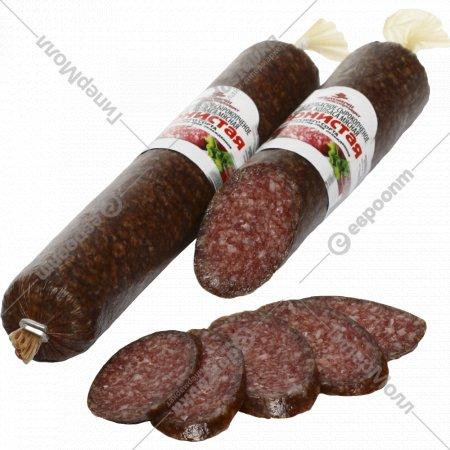 Колбаса мясная «Зернистая» высшего сорта, 1 кг., фасовка 0.42-0.47 кг