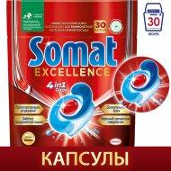 Капсулы для посудомоечной машины «Somat» 30 шт