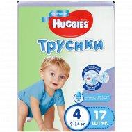 Одноразовые трусики «Huggies» для мальчиков, размер 4, 9-14 кг, 17 шт.