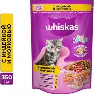 Корм для котят «Whiskas» ассорти с индейкой и морковь, 350 г.