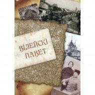 Книга «Вілейскі павет. Выпуск 2» .