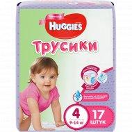 Трусики для девочек «Huggies» размер 4, 9-14 кг, 17 шт