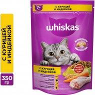Корм для кошек «Whiskas» нежный паштет с птицей, 350 г