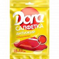 Салфетка из микрофибры «Dora» антижир, 17х15 см.