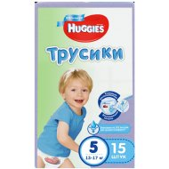 Одноразовые трусики «Huggies » для мальчиков, 15 шт.