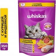 Корм для кошек «Whiskas» курица, утка, индейка, 350 г.