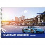 Альбом для рисования «Спортивные автомобили» АА-40/6S, 40 листов.