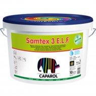 Краска «Caparol» Samtex 3 ELF B1, 2.5 л