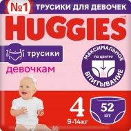 Трусики-подгузники «Huggies» для девочек, размер 4, 9-14 кг, 52 шт.