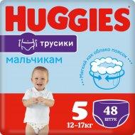 Трусики-подгузники «Huggies» для мальчиков, 13-17 кг, 48 шт.