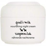 Крем ночной для лица «Козье молоко» 50 мл.