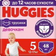 Трусики-подгузники «Huggies» для девочек, размер 5, 13-17 кг, 48 шт.
