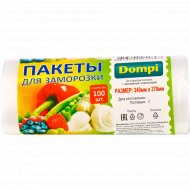 Пакеты для замораживания «Dompi» 100 шт