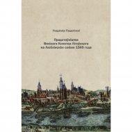 Книга «Прадстаўніцтва ВКЛ на Люблінскім сойме 1569 г.»  Падалінскі У.