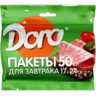 Пакеты для завтрака «Dora» 17x24 см, 50 шт.