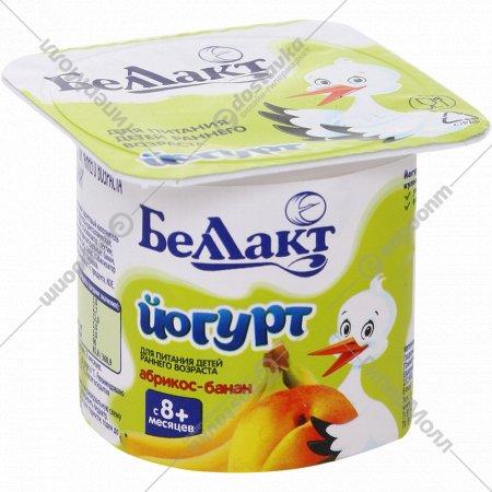 Йогурт детский «Беллакт» абрикос-банан 3%, 100 г.