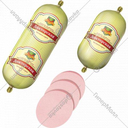 Колбаса вареная «Докторская» высший сорт, 1 кг., фасовка 0.8-1.1 кг