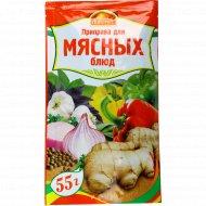 Приправа «Русский аппетит» для мясных блюд, 55 г.