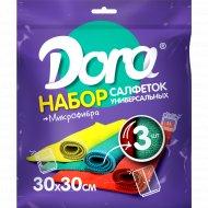 Набор салфеткок «Dora» универсальные, 30х30 см, 3 шт.