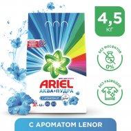 Стиральный порошок «Аriel» Ленор Эффект, 4.5 кг
