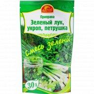 Приправа «Русский аппетит» смесь зелени, 30 г.