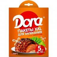 Пакеты для запекания «Dora» XXL, с завязками, 45x55 см, 5 шт.