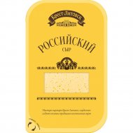 Сыр полутвёрдый «Брест-Литовск» российский, 50%, 150 г.