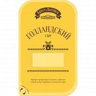 Сыр полутвердый «Брест-Литовск» Голландский, 45%, 150 г