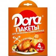 Пакеты для запекания «Dora» универсальные с завясками, 30х40 см, 4 шт.