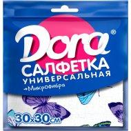 Салфетка из микрофибры «Dora» универсальные, 30х30см.