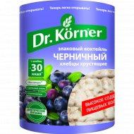 Хлебцы хрустящие «Dr. Korner» Злаковый коктейль черничный, 100 г.