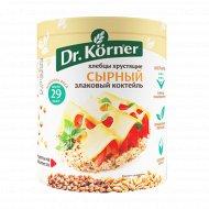 Хлебцы «Dr.Korner» злаковый коктейль сырный, 100 г.