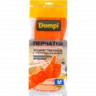 Перчатки резиновые «Dompi» размер M, с хлопковым напылением.