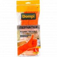 Перчатки резиновые «Dompi» размер L, с хлопковым напылением.