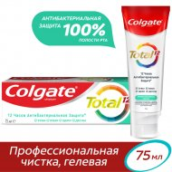 Зубная паста «Colgate» Total 12, профессиональная чистка, 75 мл