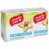 Сыр плавленый «Кисломолочный» 45%, 90г.